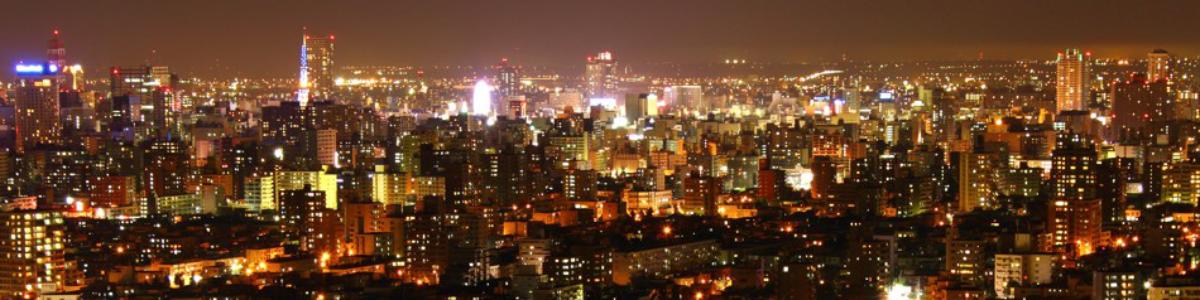 札 幌 市