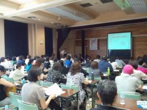 2013旭川基礎講座