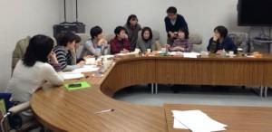 2014年1月会議