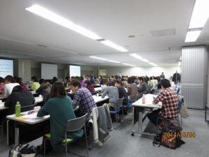 2014基礎講座